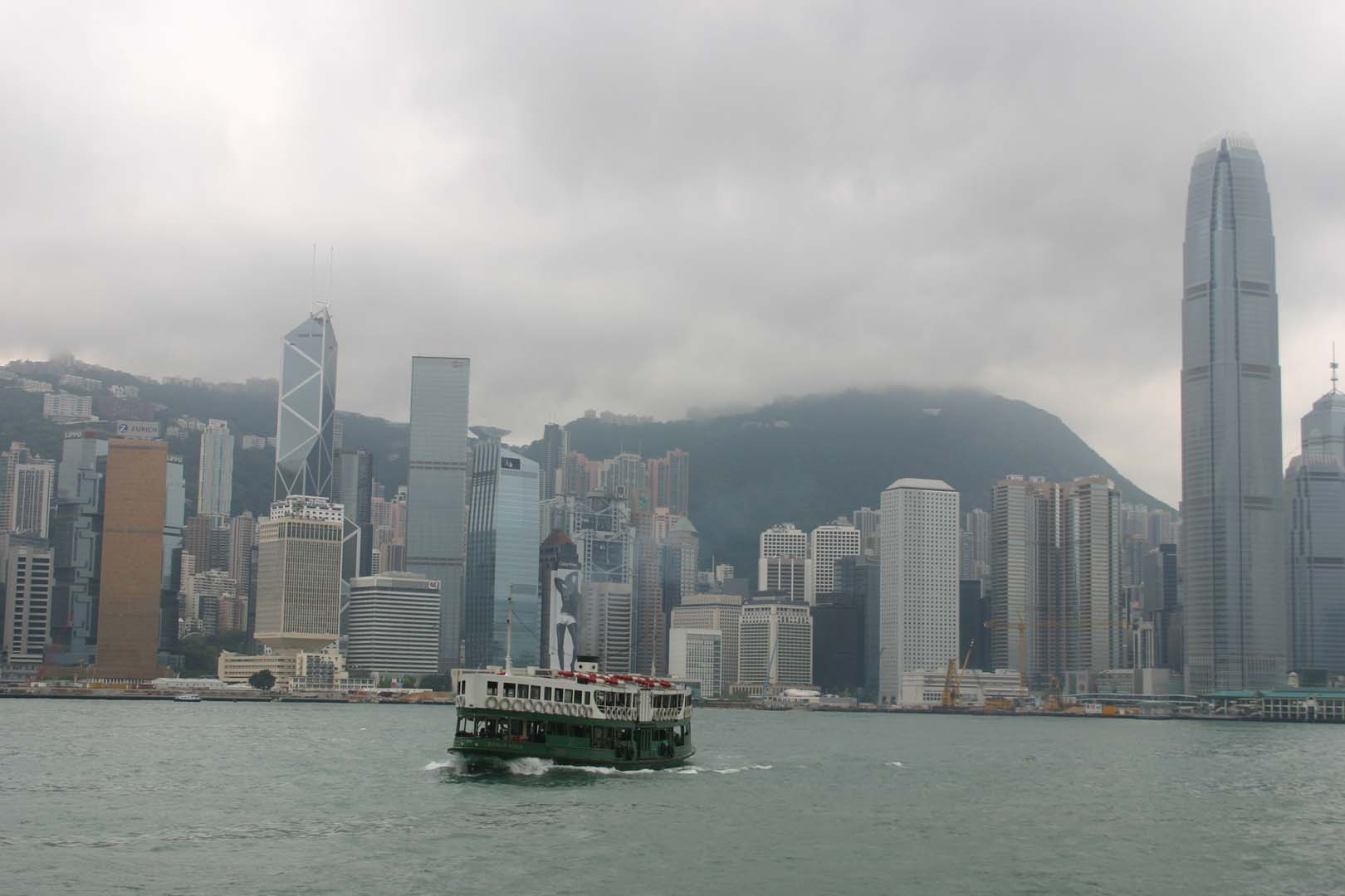 Hong Kong Star Ferry in front of Victoria Peak in Victoria Harbour